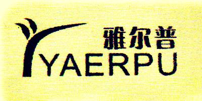 雅尔普(YAERPU)