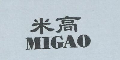 米高(MIGAO)