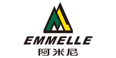 阿米尼(EMMELLE)