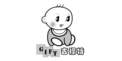 吉福特(GIFT)