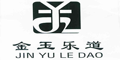 金玉乐道(JINYULEDAO)
