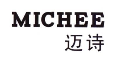 迈诗(MICHEE)