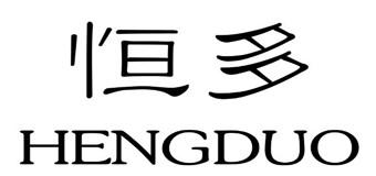恒多(HENGDUO)