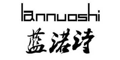 蓝诺诗(lannuoshi)