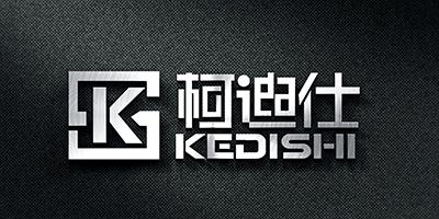柯迪仕(KEDISHI)