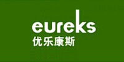 优乐康斯(eureks)