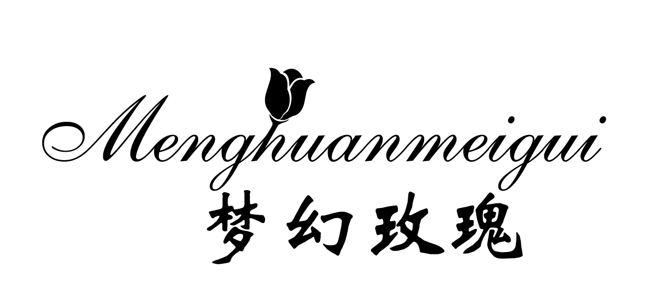 梦幻玫瑰(Menghuanmeigui)