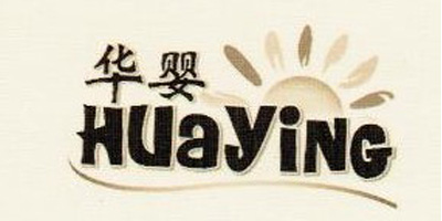 华婴(HUaYiNG)