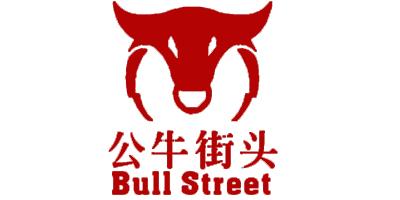 公牛街头(Bull Street)