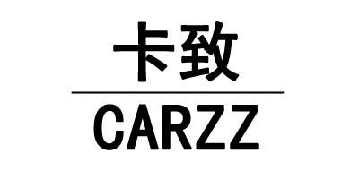 卡致(CARZZ)