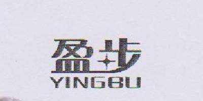 盈步(YINGBU)