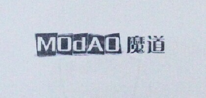 魔道(MODAO)