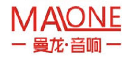 曼龙(MALONE)
