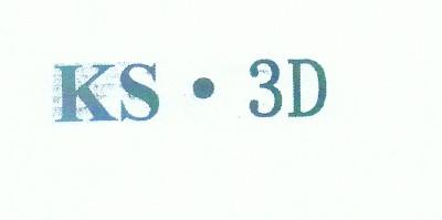 KS·3D