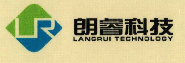 朗睿科技(LANGRUI TECHNOLOGY LR)