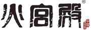 火宫殿食品官方旗舰店