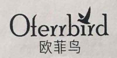 欧菲鸟(Oferrbird)