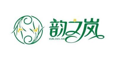 韵之岚(YUN ZHI LAN)