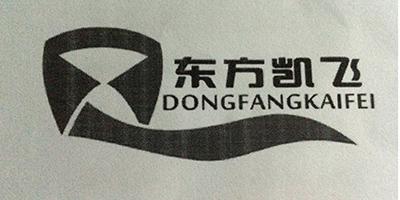 东方凯飞(DONGFANGKAIFEI)