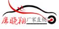 席晓翔汽车用品专营店