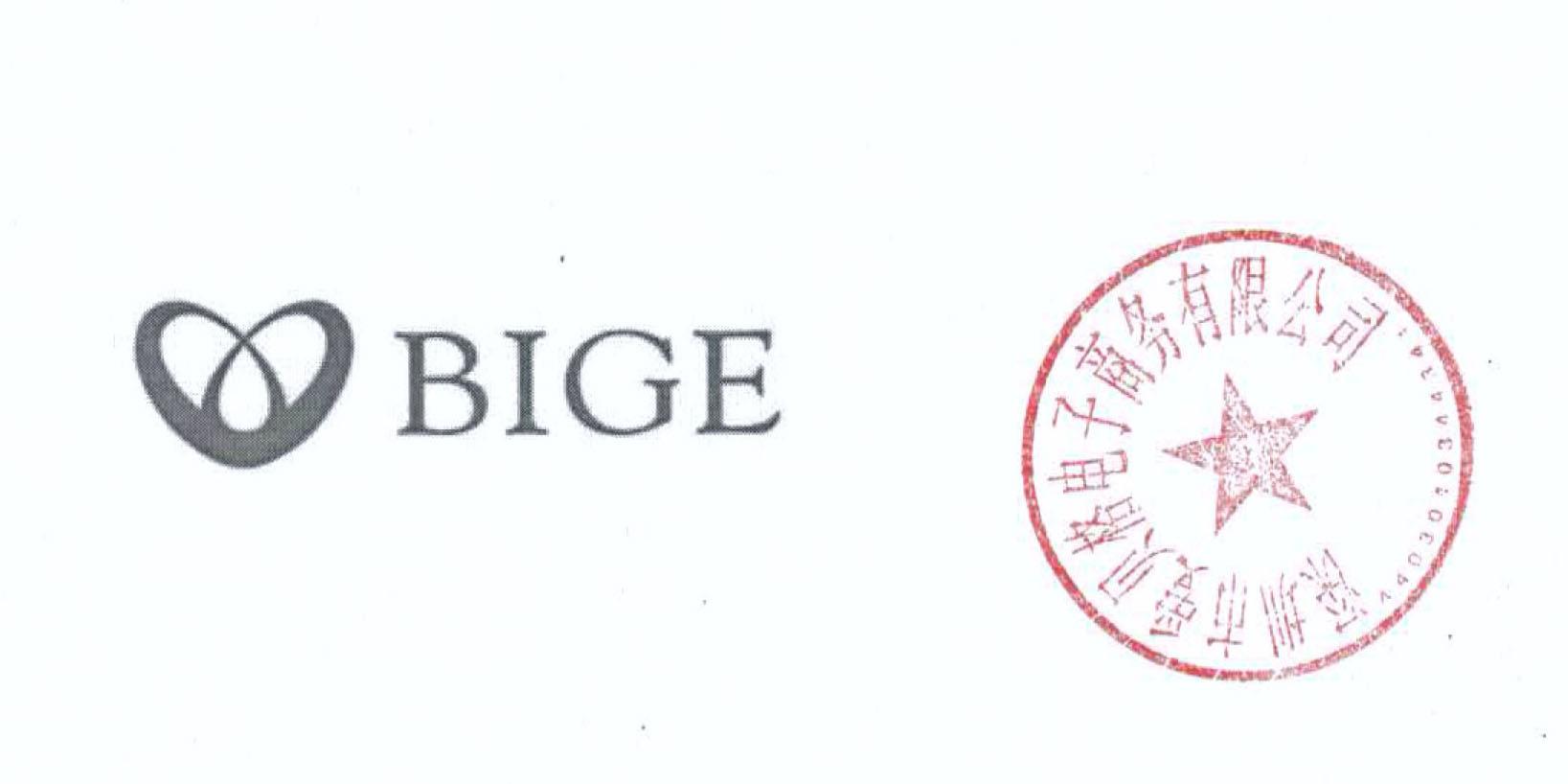 贝格(BIGE)