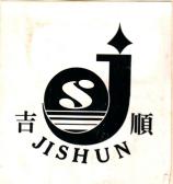 吉顺(JS JISHUN)