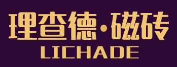 理查德(LICHADE)
