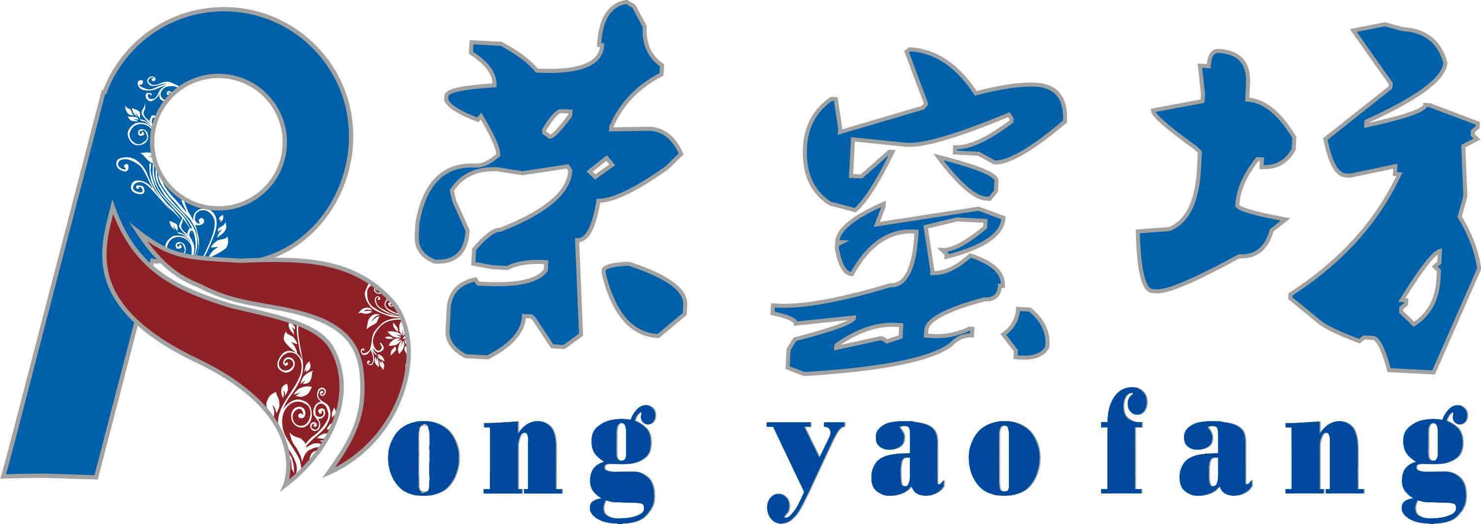 荣窑坊(Rong yao fang)