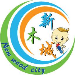 新木城(New wood city)