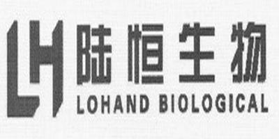 陆恒生物(LOHAND BIOLOGICAL)