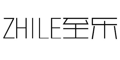 至乐(ZHILE)