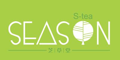 芝草堂(season)