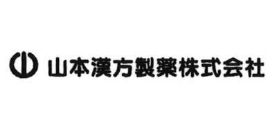 山本漢方製薬株式会社