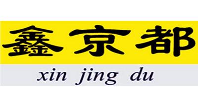 鑫京都(xinjingdu)