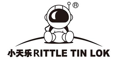 小天乐(RITTLE TIN LOK)