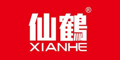 仙鹤(XIANHE)