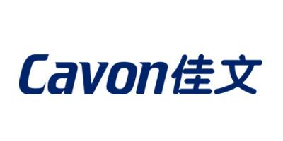 佳文(Cavon)