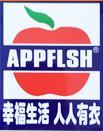 APPFLSH