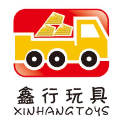 鑫行玩具(XINHANGTOYS)