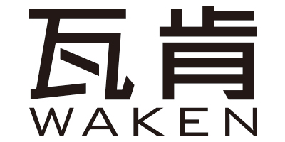瓦肯(WAKEN)