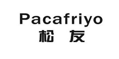 松友(Pacafriyo)