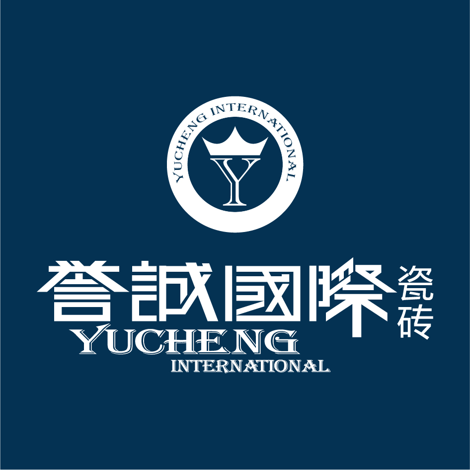 誉誠國際瓷砖(YUCHENG INTERNATIONAL) 瓷砖