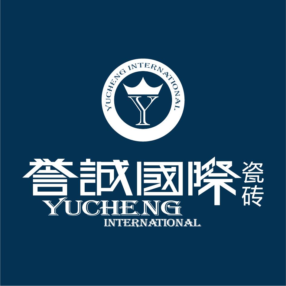誉誠國際瓷砖(YUCHENG INTERNATIONAL)