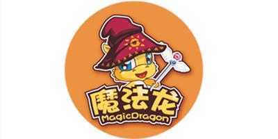 魔法龙(MagicDragon)