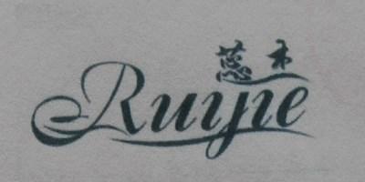 蕊杰(Ruijie)