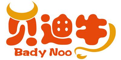 贝迪牛(bady noo)
