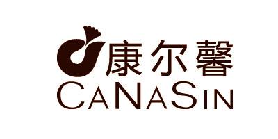 康尔馨(Canasin)