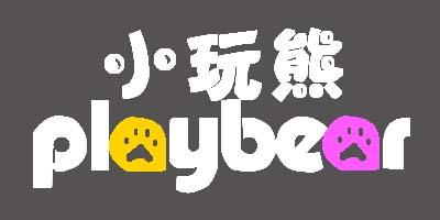 小玩熊(playbear)