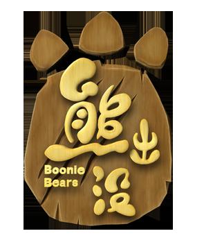 熊出没(Boonie  Bears)