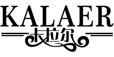 卡拉尔(KALAER)